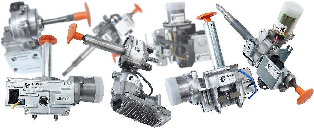 ESR Electric Steering Racks